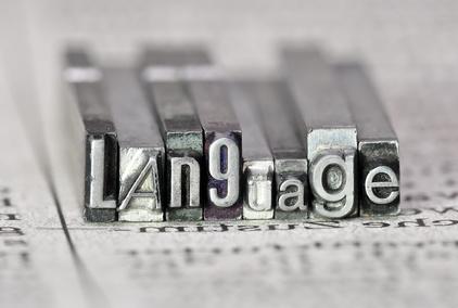 fautes d'orthographe, écriture, style